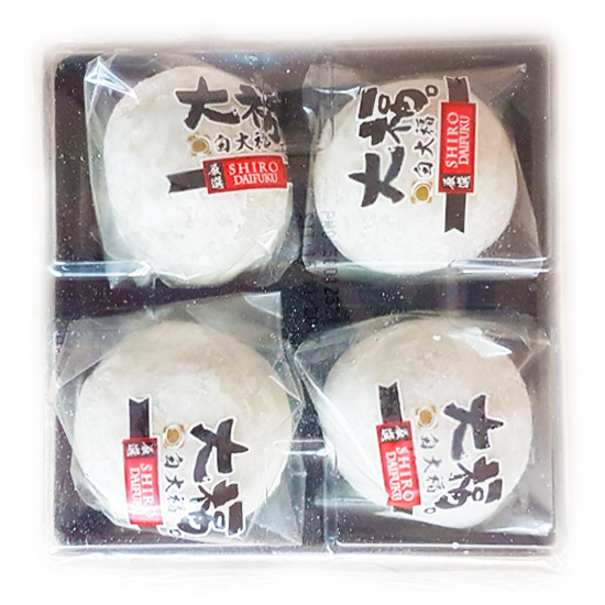 HST Frozen Sweet Mochi with Red Bean Filling 200gr
